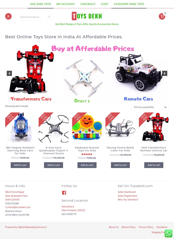 E-Commerce Website for http://Toysdekh.com